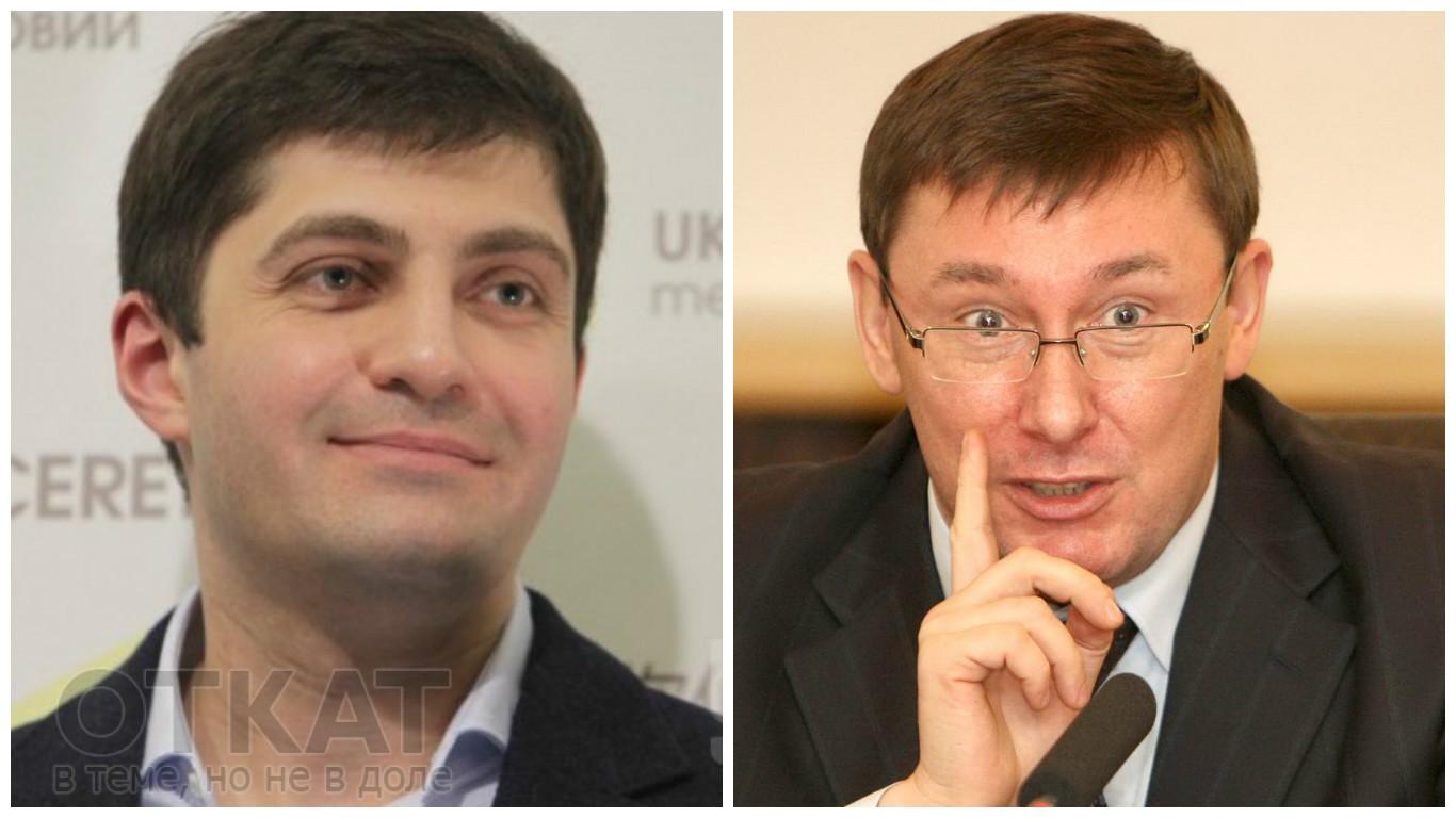 Сакварелидзе назвал обвинения Луценко в адрес посольства США попыткой угодить Трампу