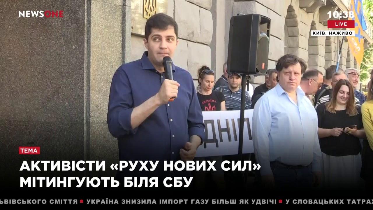 Сакварелидзе требует прекратить обыски соратников Саакашвили